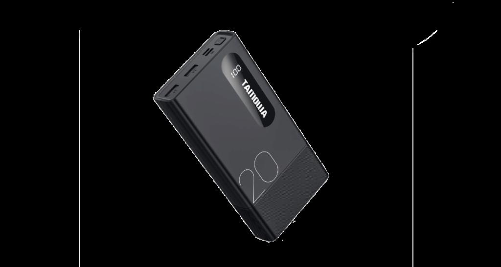 blog les meilleurs batteries externes